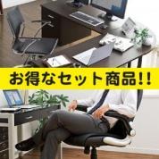 l字セット(l字デスク+オフィスチェア)