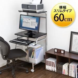 【在庫限り】パソコンデスク(横幅60cm×奥行約53cm・【光沢天板】・スタイリッシュ・ブラック)