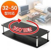 テレビ台(回転・テレビボード・幅95cm・二段・木製・大型・32・37・40・42・46・49・50・インチ)