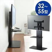 テレビスタンド(壁寄せ・薄型・32型 - 55型対応・汎用タイプ・3段階高さ調節)