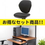 【お得なセット】パソコンデスク(W900・キーボードスライダー付)+チェア(スタンダード)
