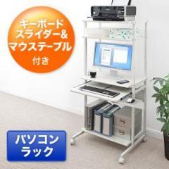 激安スリムパソコンデスクラック スライド式キーボード