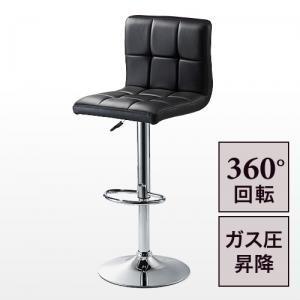 【決算限定特価】カウンターチェア・イス(バーチェア・背もたれ付・座面高さ610~830mm・昇降式・360°回転・ブラック)