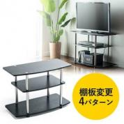 テレビ台(コーナー・総耐荷重40㎏・黒・木目調・工具不要・24型・32型)