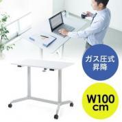 スタンディングデスク(座りすぎ防止・ガス圧昇降・昇降式デスク・昇降幅40cm・大型キャスター・幅100cm)