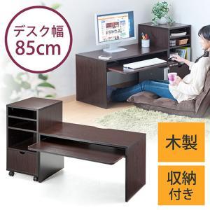 ローデスク EZ1-DESKL003BR 【送料無料】 (L字・フロア・パソコン・木製・座デスク・コーナー・ダークブラウン)