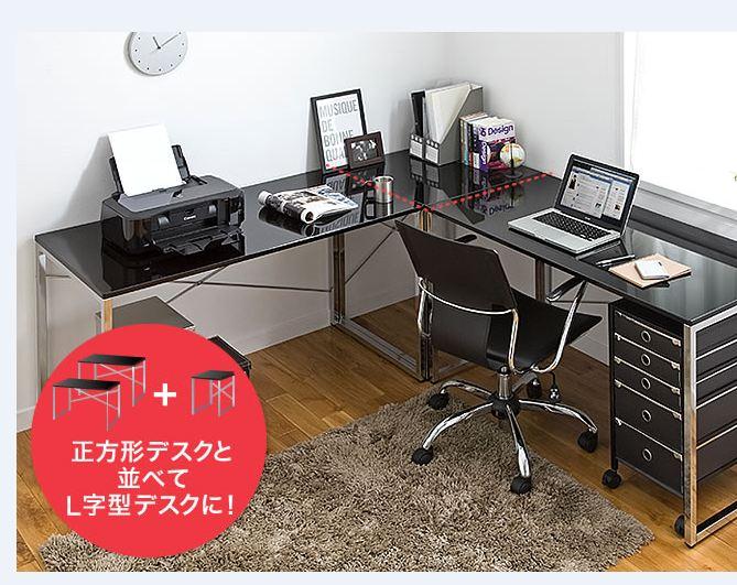 高い質感のオシャレなL字デスク(横幅180cm+120cm・.../YK-DESK039093BKSET パソコンデスク通販のデスク市場